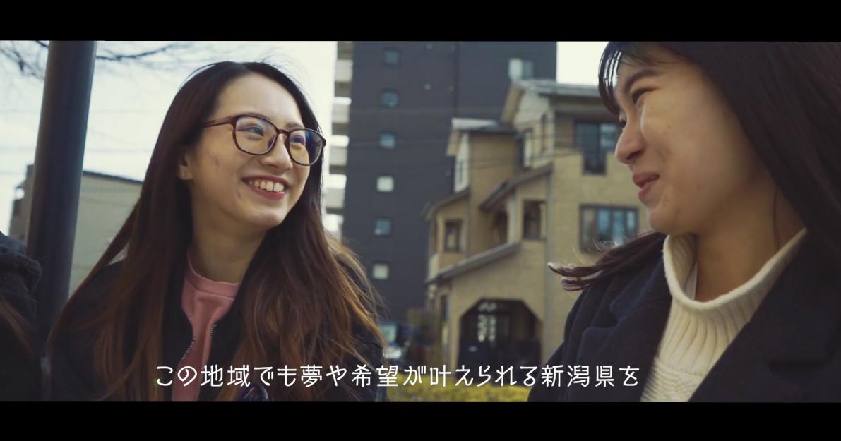 【2019統一選】新潟への思い【PR動画】